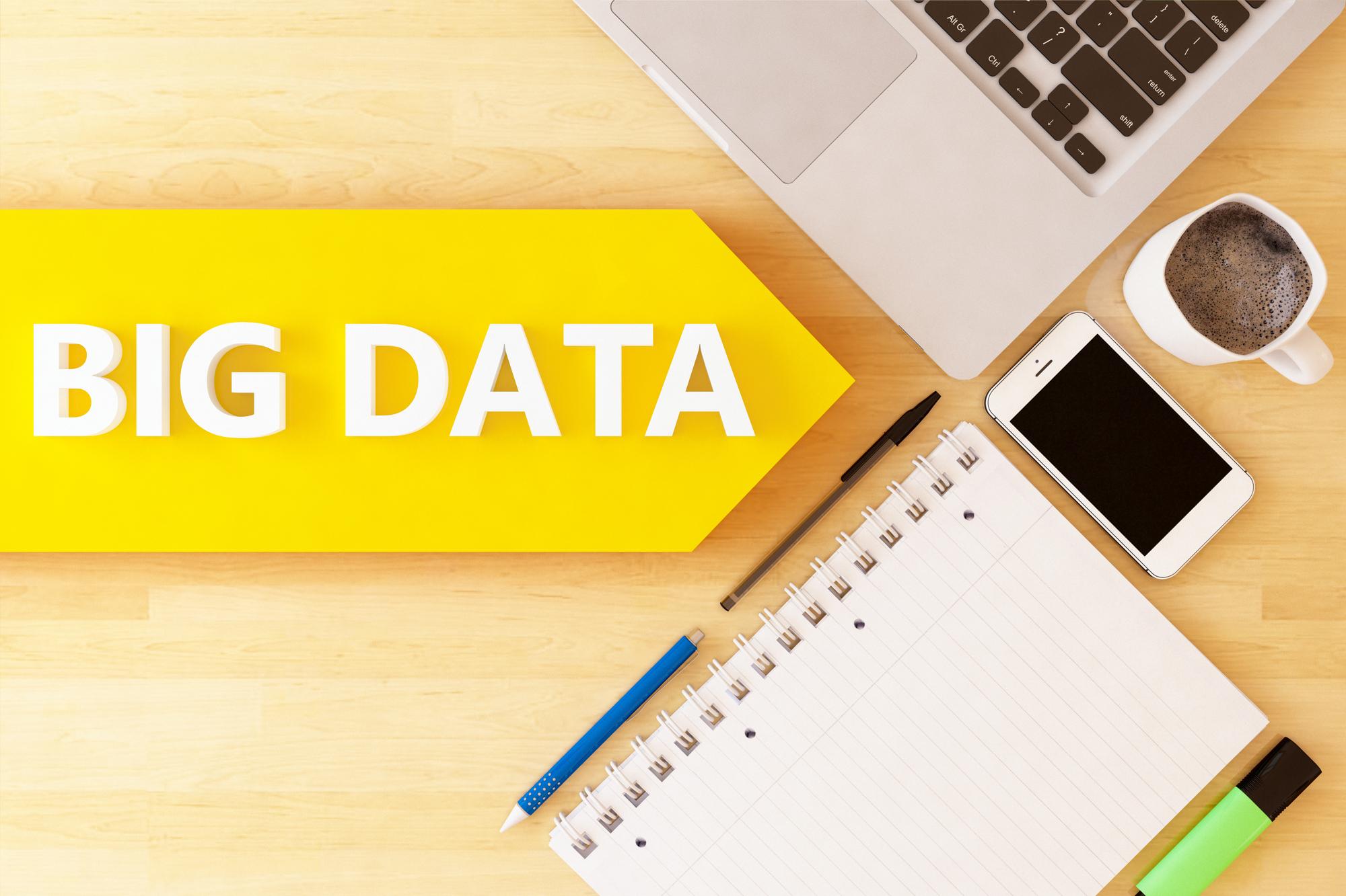 ビッグデータを有効活用する「SAP HANA」