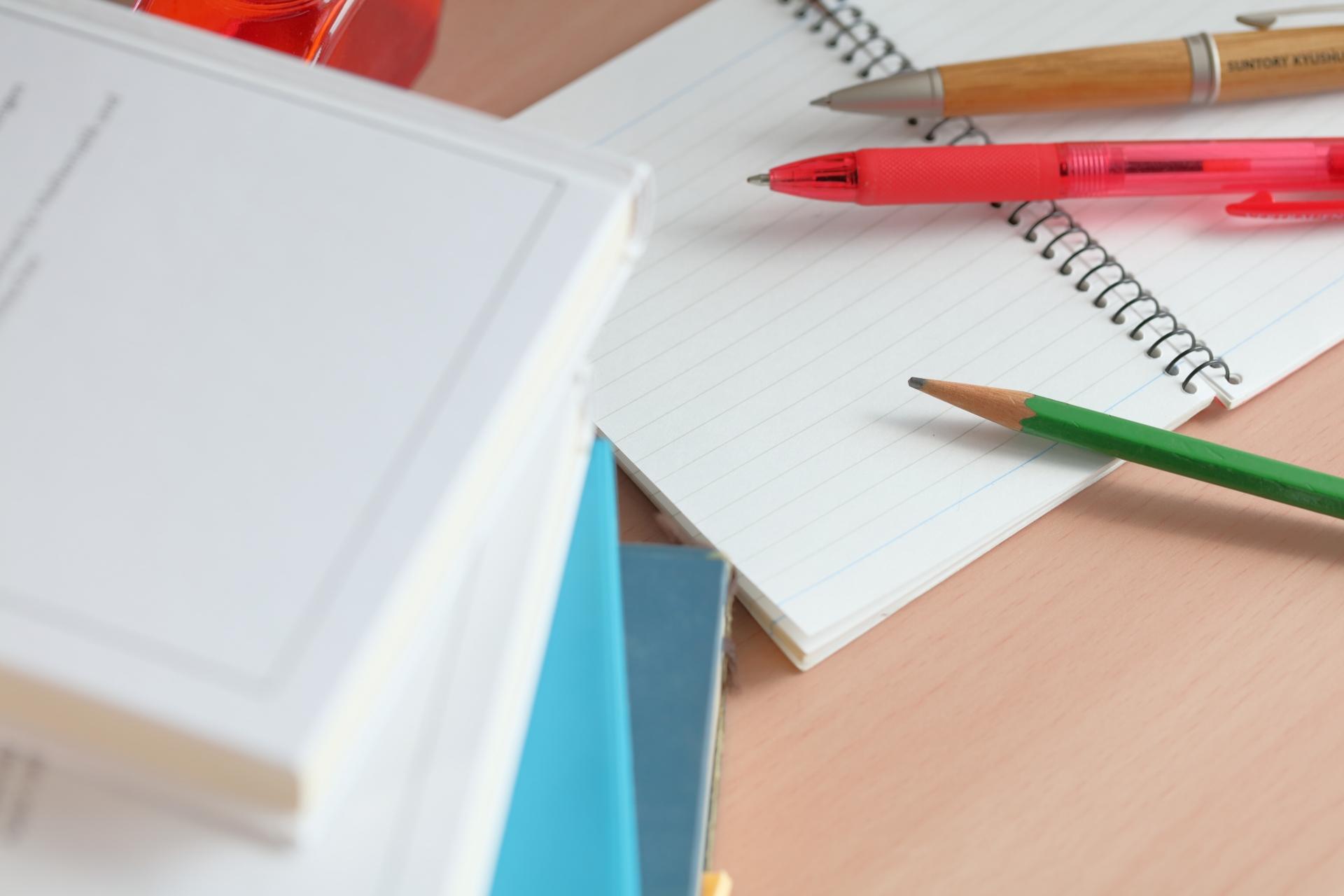 プロジェクトマネジメントの資格勉強